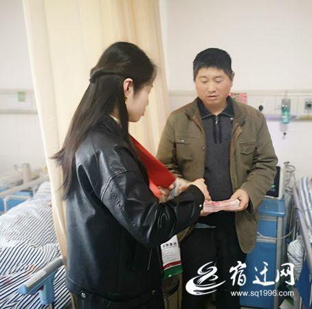 沭阳女员工突发脑出血 公司近400名同事捐款