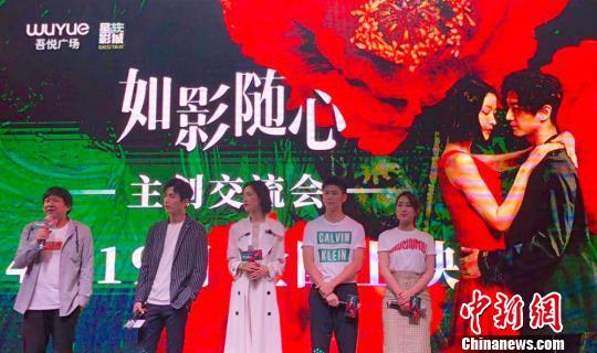 """《如影随心》路演陈晓杜鹃电影中将上演""""相爱相杀"""""""
