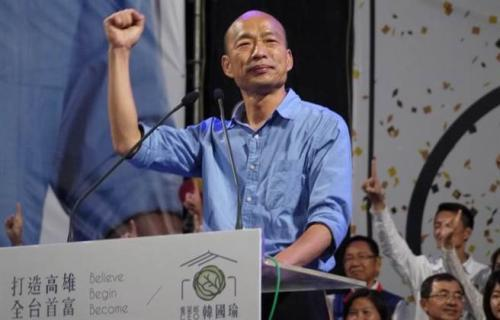 郭台铭参选2020,蔡英文、马英九、韩国瑜怎么说?