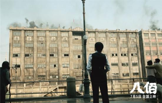 管虎十年力作《八佰》定档7月5日打造战争史诗