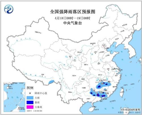 暴雨蓝色预警发布:江西广东等地局地有大暴雨