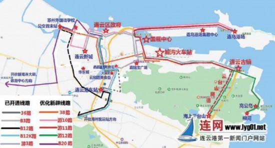 连云港连云区新辟、调整5条公交线路实现景区间全覆盖