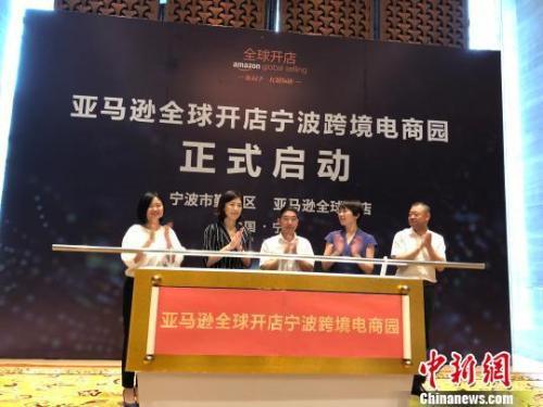 亚马逊中国7月18日停止为第三方卖家服务