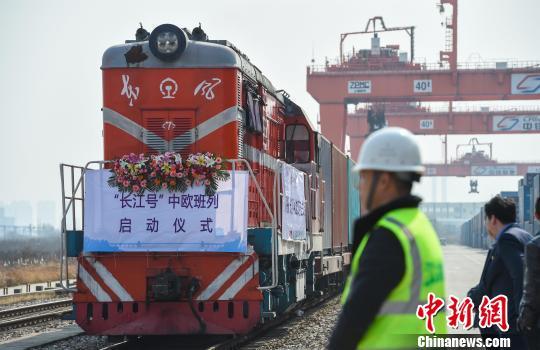 """一季度汉欧班列对""""一带一路""""沿线国家进出口逾31亿元"""