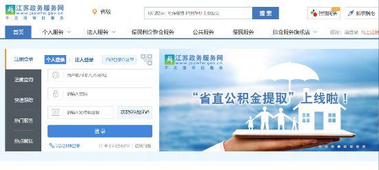 http://www.7loves.org/shehui/550392.html