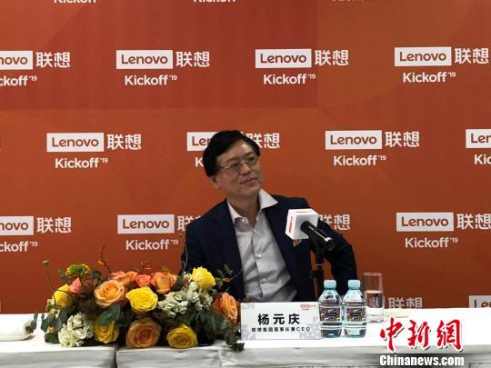 """杨元庆:中国市场是大本营5G联想有更大""""企图"""""""