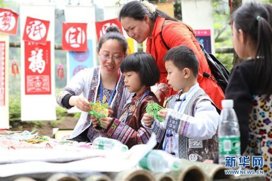 #(感悟非遗)(5)中国侗族大戊梁歌会在湘举行
