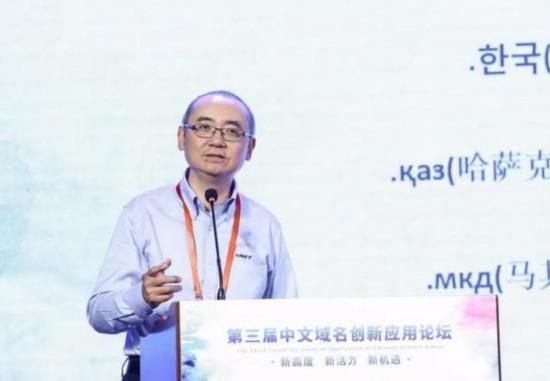 全球域名报告发布 中文域名继续领跑全球多语种域名