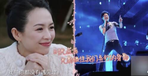 汪峰隔空和妻子章子怡深情告白:我和你是会走到永远的