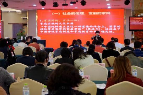 广西举办家庭教育骨干师资培训班 强化家庭教育队伍建设