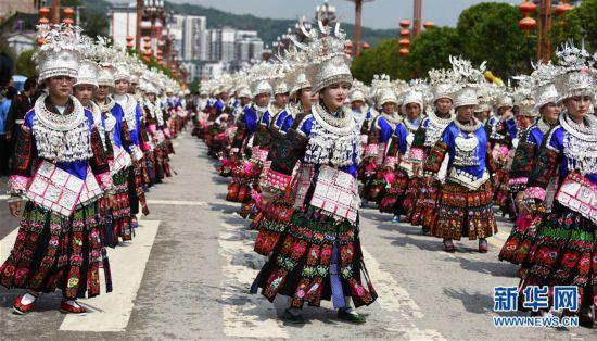 贵州台江:欢度苗族姊妹节