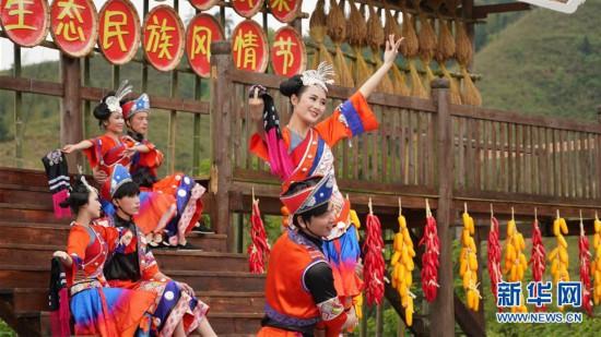 #(感悟非遗)(9)中国侗族大戊梁歌会在湘举行