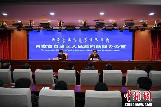 内蒙古一季度实现生产总值3578亿元呈逐季加快态势