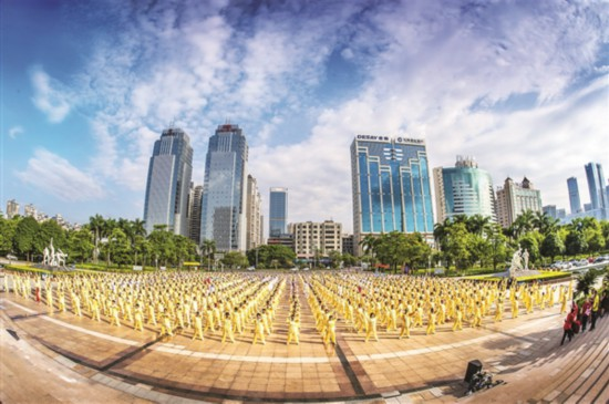 惠州:全民健身乐享生活