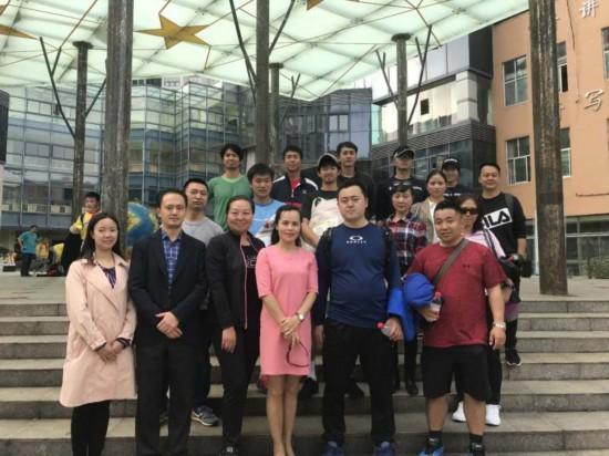 日本伊海株式会社一行到贵阳市开展网球交流活动