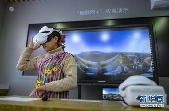 (社会)云南独龙族群众体验5G虚拟现实