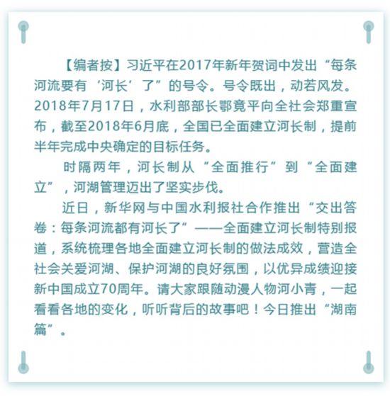 http://www.qwican.com/jiaoyuwenhua/1004073.html