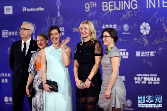 (北京电影节・XHDW)(1)第九届北京国际电影节闭幕