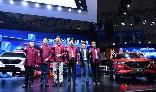 大乘汽车首次亮相上海国际车展 战略车型G60S正式上市