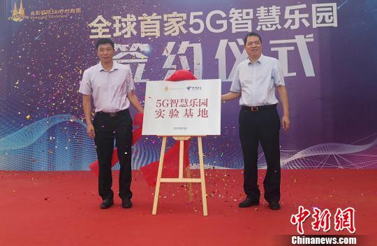 海南建设5G智慧乐园5G将正式应用于旅游及娱乐行业
