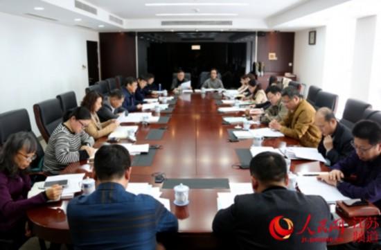 江苏住建厅召开2019年全省城建档案工作座谈会