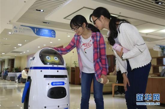 #(社会发展)(2)图书馆里来啦服务机器人