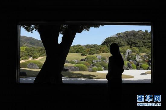 (国际·北京世园会)(1)世界园林巡礼——日本岛根足立美术馆
