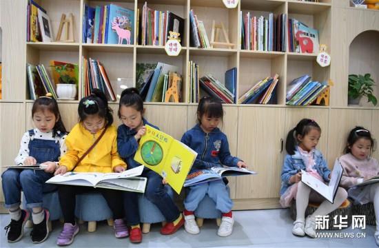 (社会)(1)书香童年 你我共享