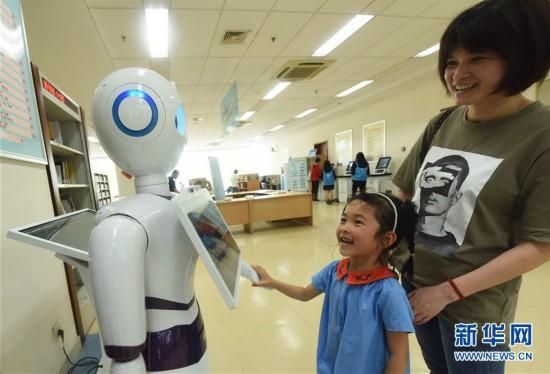 #(社会发展)(1)图书管里来啦服务机器人