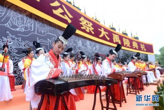 (文化)(2)浙江绍兴:谷雨时节 公祭大禹