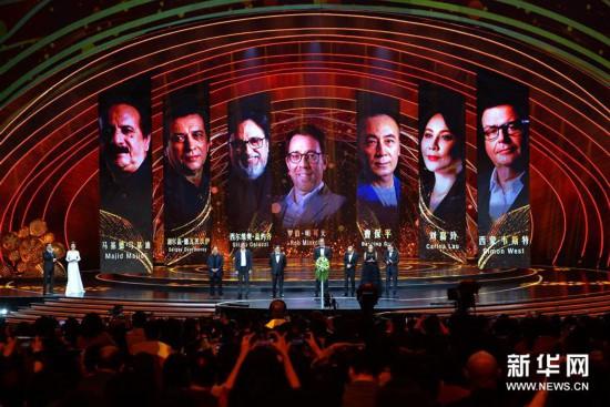 (北京电影节)(2)第九届北京国际电影节闭幕式暨颁奖典礼在京举行