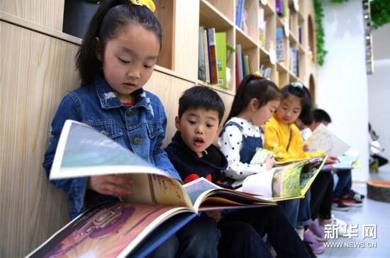 (社会)(2)书香童年 你我共享