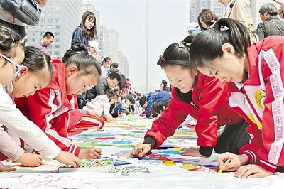 河北省启动世界地球日主题宣传活动