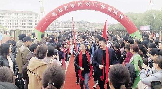 淮安市淮安区楚州中学举行十八岁成人礼活动
