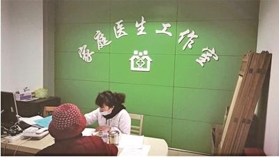 南京公布家庭医生签约流程 居民自愿签订服务
