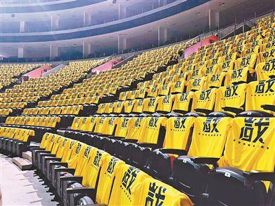 CBA总决赛开打在即 广东宏远主场成黄色海洋