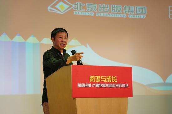 著名詩人、北京師范大學特聘教授、北京出版集團十月文學院顧問歐陽江河