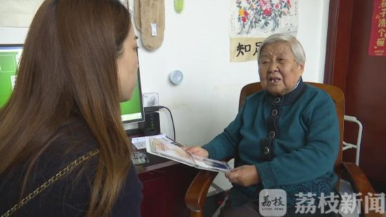 昆山八旬老人捐出毕生积蓄30万元 定向资助贫困学生