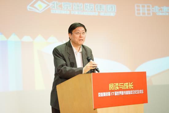 北京出版集團總經理曲仲發言