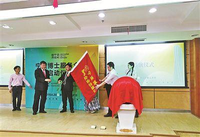 http://www.ningbofob.com/ningbofangchan/11394.html