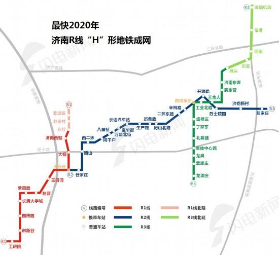 重磅!济南地铁3号线完成70% 今年有望开工2条地铁线