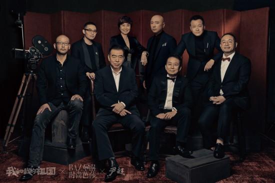 电影《我和我的祖国》发布时尚写真 陈凯歌携手六大导演亮相
