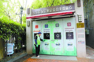 """上海全力以赴打好垃圾分类攻坚战 """"分""""出生活新时尚"""