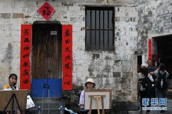 (社会)(1)皖南古村落 写生好去处