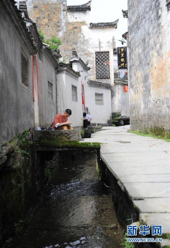 (社会)(4)皖南古村落 写生好去处
