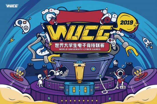 WUCG2019 Season Invading Campus Qualifications Registration Opened