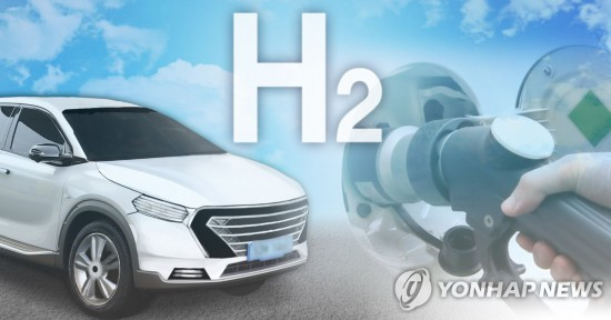韩国计划大力发展氢燃料电池汽车