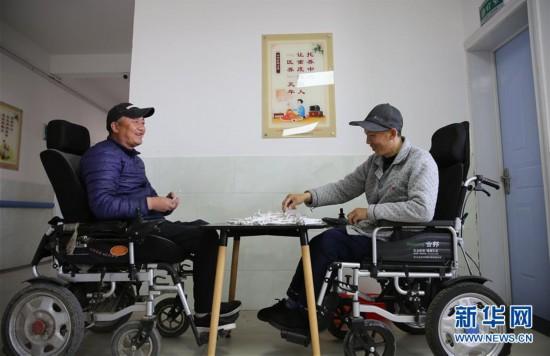 #(社会)(6)河南武陟:医养中心让贫困残疾人颐养天年