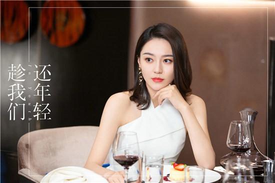 """《趁我们还年轻》张云龙乔欣甜蜜名场面""""狙击""""观众少女心"""