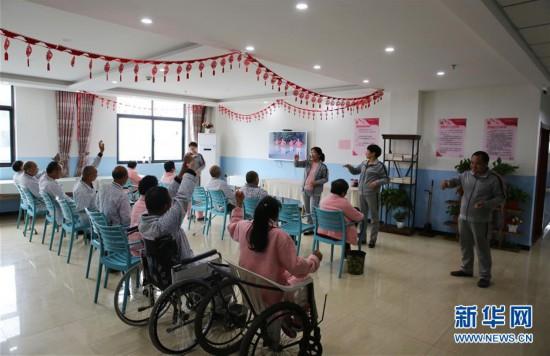 #(社会)(4)河南武陟:医养中心让贫困残疾人颐养天年